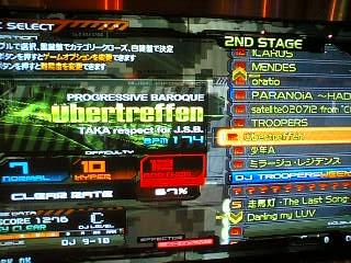 dp12_baro.jpg