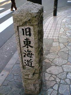 kanko5.jpg