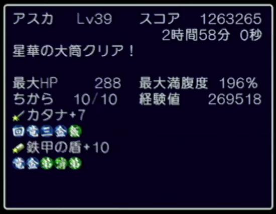 asuka_heika.JPG