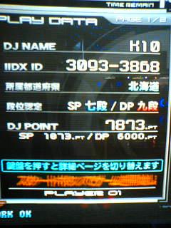 dd_dj6000.jpg