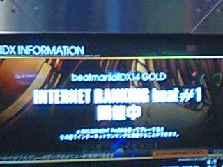 gold_ir1.jpg